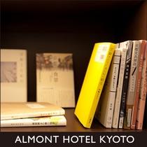 ライブラリーコーナーの京都の本