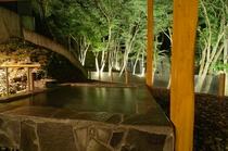 静山の湯 露天風呂
