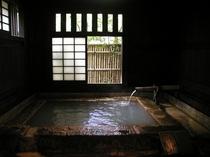 貸切風呂【切石】