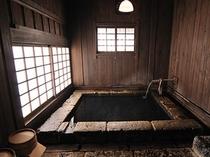東棟8+6畳切石風呂付【えごの木】