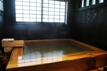 貸切風呂【檜】