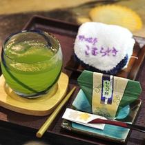 *【おもてなし】御到着いただきまして最初のおもてなしは、お茶と季節のお茶菓子でございます。