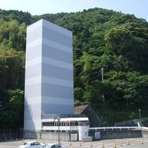 【タワーパーキング】