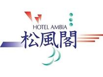 【ホテルアンビア松風閣ロゴ】