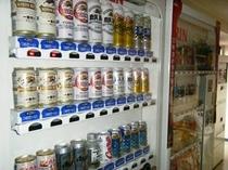 【自動販売機】アルコールの買い忘れがございましたら、こちらのコーナーをご利用下さい♪