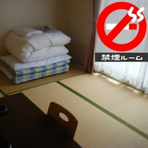 【禁煙】和室8畳★実は広島市内では貴重な和室