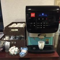 24時間飲めるコーヒーマシンがロビーに設置されました!いつでもおいしいコーヒーをどうぞ♪