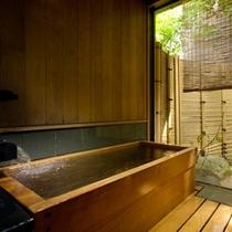 ●離れ客室 風呂