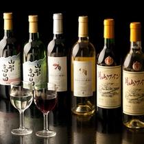 ●各種ワイン②