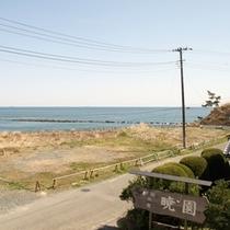 【宿の前の風景】海間近♪