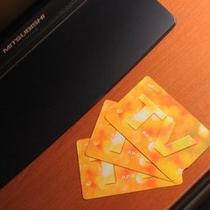 【特典:メンズプラン】1000チャンネル見放題「TVカード」