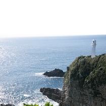 足摺岬灯台(当館より徒歩15分)
