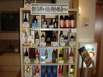 2016NEW 酒類