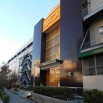 【アピタ刈谷店】ホテルから徒歩2分。朝9時から夜9まで営業しているショッピングセンターです。