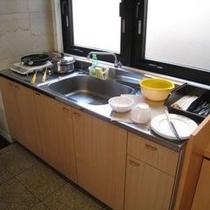 フリーキッチン(1F) ※使用時間は予約制です。