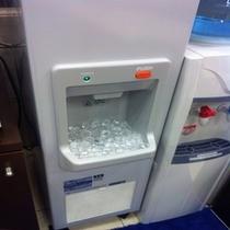 【製氷機】3階に設置しております。ご自由に使用くださいませ。