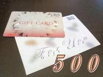クオカード500円分がセットになったプランあります!
