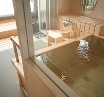 【部屋】「海のSuite」和室 「紙/潮香」 No307 お子様連れも安心の畳敷きの木風呂
