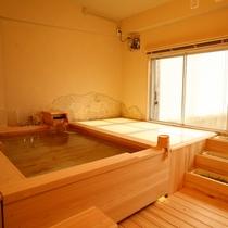 貸切風呂「潮香」45分間 2160円
