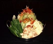 【もつ野菜鍋】(夕食)和牛と新鮮野菜を使用したもつ鍋です。美容に健康に効果抜群!!