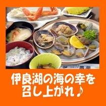 ◆食事全景(プラン用)