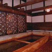 米蔵の中の温泉。天井が高くて開放感あり。