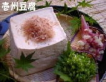 でっかい!壱州豆腐