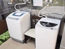 【洗濯機・乾燥機】16時~22時まで自由にご利用いただけます