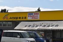 近隣にスーパーマーケットあり