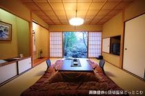 離れメゾネット「ゆきのした」©kashikiri-onsen.com