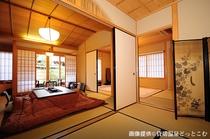 離れ特別室(平屋)「ゆうすげ」©kashikiri-onsen.com