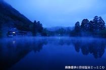 金鱗湖©kashikiri-onsen.com