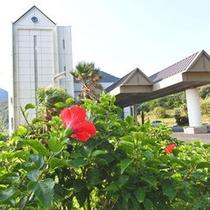 <外観>本土最南端のリゾートホテル。 日本縦断の旅の最終宿としても有名です。