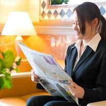 朝刊を無料でご用意。お仕事前の準備も万全!