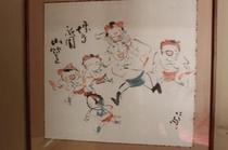 館内に飾られた絵画