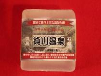 鈍川温泉オリジナル石鹸