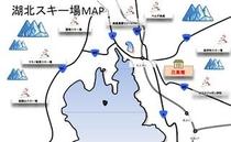 湖北スキー場MAP