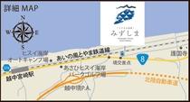 みずしま地図 【近藤代理】