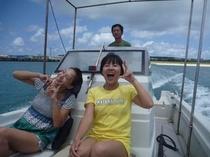 ボート愛ちゃん