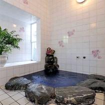 *ゲルマニウム風呂