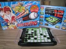【ゲーム類】 リビングには各種ゲーム類を取揃えております。