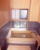 嵐山ヒノキ風呂