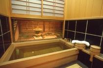 古代ヒノキ風呂