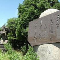 湯の川温泉ゆかりの八上姫の像