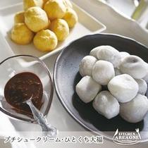 ☆プチシュークリーム&ひとくち大福☆