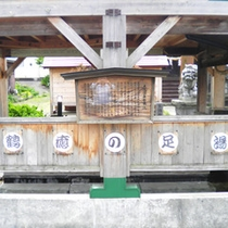*【鶴癒の足湯】60度のかけ流しの湯は夏場は熱めで冬場は自然とややぬるめに。