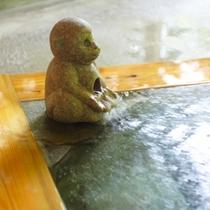 温泉(猿)