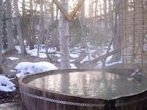 冬の美想の湯