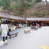 下呂温泉朝市 当館から約車8分 毎年4月頃〜11月頃オーブン