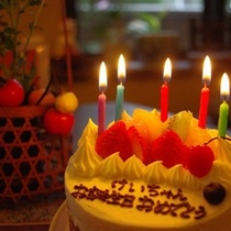記念日にケーキはいかがですか☆メッセージもどうぞ